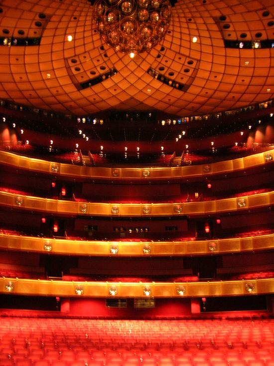 David Koch Theater